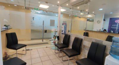 Anti Aging & Wellness Clinic